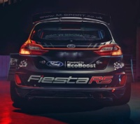 Ford Fiesta R5 Livery4